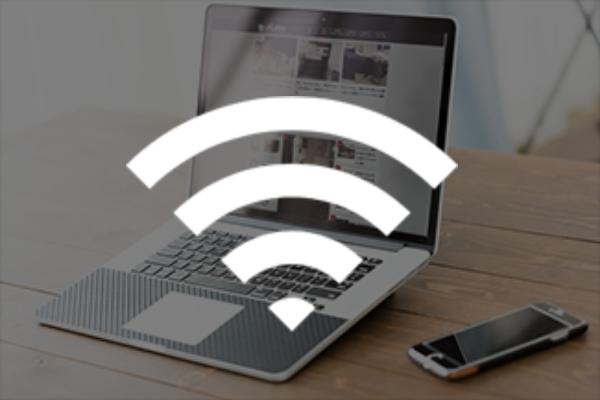 全館無料Wi-Fi完備