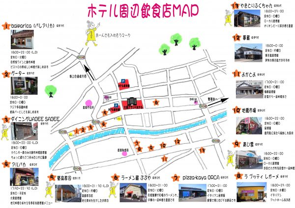 https://grand.arumuko.com/cms/wp-content/uploads/2020/07/ef7ed2f4444113c4bdf842b0a543c6cf.pdf